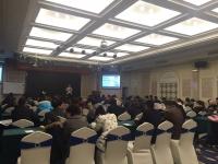 吴湘洪老师2017年2月14日于金华讲授《撸起袖子加油干-激发全员正能量》课程圆满结束
