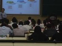 申明江老师讲授《工业4.0时代制造业供应链模式创新》课程