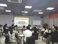 申明江老师5.25-26马鞍山《高效仓储管理实战技能训练》
