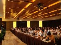 臧其超老师8月2日于成都讲授《大客户营销》课程