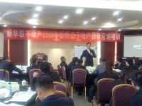 臧其超老师4月8日于北京讲授《新常态下地产创新营销》公开课