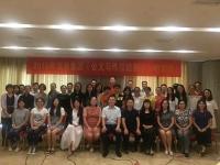 孙玮志博士2016年10月29日给厦门海旅集团讲授的《公文写作总动员》课程完美收官!