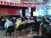 张方金老师7月8日-9日为宜宾五粮液集团讲授《新市场开拓技巧》课程