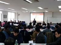 张方金老师12月14日为大连完达山乳业讲授《渠道开发和经销商管理》