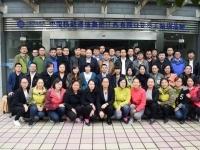 张方金老师11月12-13日江苏移动终端公司《手机渠道精英实战培训》完美收官!