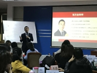 张方金老师11月17日渭南移动《终端促销策划与执行》顺利结束