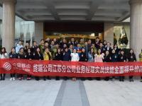 12月17-18日张方金老师中国移动终端公司江苏分公司《手机渠道精英实战培训》第二期返聘
