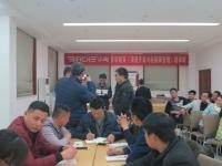 张方金老师2月4-5日为小鸟电动车讲授《渠道开发与经销商管理》