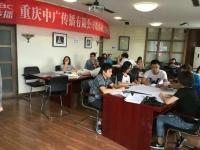 钟滔老师9月19日为重庆电视台中广传媒讲授《创新思维与问题解决》课程圆满结束