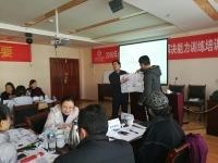 2016年11月10-11日钟滔老师为中国移动讲授《问题分析与解决》课程