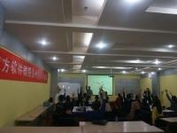 2016年11月25日钟滔老师为珠海南方软件园公开课分享《创新思维与管理创新》课程