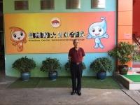 安岷老师2016.11.4在温州公开课讲《TWI现场主管的技能提升训练》圆满结课