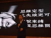 梁辉老师2月13号为济南修正药业培训《狼性营销实战训练营》课程圆满结束!