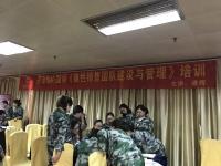梁辉老师2月7号为香港银杉国际讲授《狼性团队的建设与管理》,课程圆满结束!