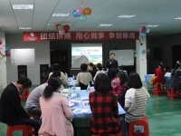 梁辉老师12月24日给广州洁宝无纺织品有限公司讲授的《巅峰心态,职场正能量》课圆满结束!