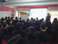 梁辉老师2016年11月2日给兰州庄泰讲授的《狼性营销之巅峰心态》课程圆满结束!