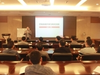 文彬老师2016年4月16-17号重庆总裁班《营销战略升级与模式创新》课程圆满结束