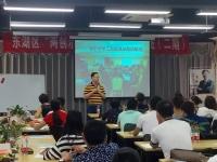 文彬老师2016年8月14号给南昌总裁班第二期的《企业赢在服务营销创新》课程结束