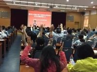 8月20-21号文彬老师中南大学EDP中心总裁班的学员们《营销战略升级与模式创新》课程结束
