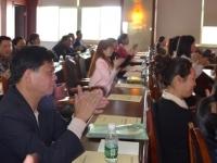 文彬老师2015年3月30日为衡阳石鼓区信用联社讲授《责任心与执行力》课程圆满结束