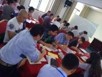 文彬老师2015年5月23-24号给长沙总裁班《营销战略管理—企业赢在服务营销创新》课程圆满结束