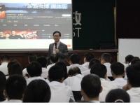 文彬老师9月28号为商丘邮政讲授《互联网思维和跨界营销》课程