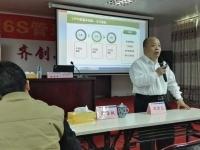 杨学军老师2017年3月9号赣州广州温氏食品集团 《6S 导入》圆满结束