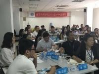 郑秀宝老师8月9-10号给上海报喜鸟集团《企业文化落地与执行》课程结束