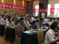郑秀宝老师2016年6月2日为上饶总裁班讲授《企业赢在顶层设计》课程圆满结束