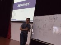 郑秀宝老师2016年6月3日为嘉兴公开课讲授《卓越领导力》课程圆满结束