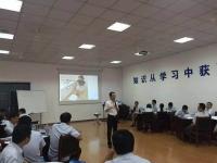 莫勇波老师2016年8月2日为合肥燃气讲授《创新思维及创新工具》课程!