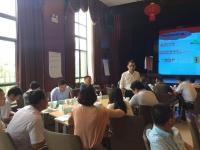 莫勇波老师2016年7月9日为江苏大丰农场讲授《问题分析与解决》课程