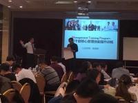 陈西君老师 2月24-25号 公开课 《中层干部核心管理技能提升训练》