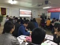 陈西君老师2016年12月18日为深圳摩泰光电分享《中层管理干部领导力提升》课程圆满结束!