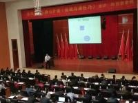 陈西君老师2016年10月15日在衡阳聚成王牌公开课《高效沟通技巧》圆满结束!