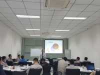 陈西君老师2016年11月2日为成都一汽大众讲授《高效能人士的七个习惯》课程圆满结束!
