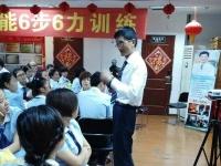 何叶老师8月30日为誉康国际讲授《绝对成交》