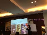 刘湘萍老师2016.10.15-16,苏州公开课《稳稳的幸福(女性)》圆满结束