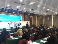 【杨文浩老师】3月16号为某集团公司讲授《企业关键人才的选用预留》的课程完美落幕