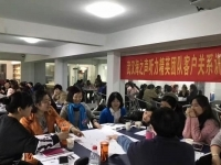 梁辉老师4月15号为佛山陶瓷研究院讲授《顾问式销售策略与技巧》课程圆满结束