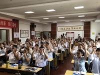梁辉老师5月22.24.26.27号为湘潭新华书店讲授《创新营销力,狼性执行力》课程,圆满结束!
