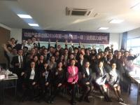 李泉老师11月11日为顾家家居讲授《金牌商务礼仪》