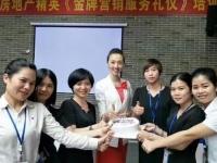 李泉老师5月11-12日为河源地产讲授《金牌营销服务礼仪》