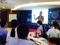 李泉老师5月23-24日为深圳泌尿外科医院讲授第三期《金牌医患沟通与医护礼仪》