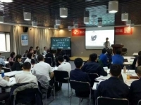肖珂老师4月25日公开课《商务礼仪——魅力提升之道》课程