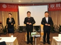 肖珂老师11月7日为陕西移动讲授《国际商务礼仪》