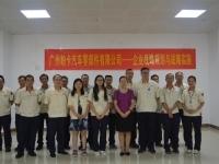 2017年6月26日萧琳老师为广州帕卡讲授《企业战略规划与战略实施》课程圆满结束!