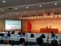 2017.5.24.萧琳老师为上海烟印讲授《人才复制:基于胜任力的人才发展体系》