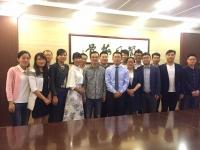 邹海龙老师5月28-29给宿迁政府事业单位讲授《TTT》