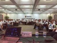 邹海龙老师7月13日给烟台电力工程讲授《职业生涯规划》课程圆满结束